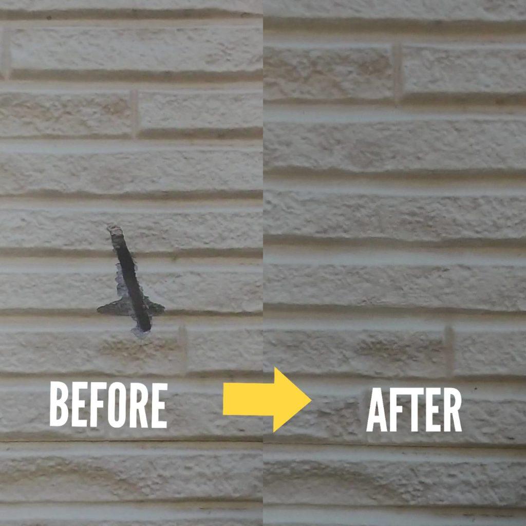 外壁サイディング補修