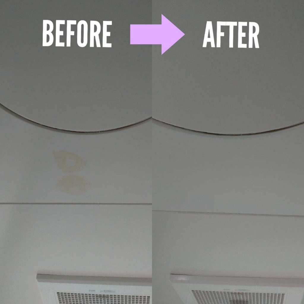 浴室塗装補修