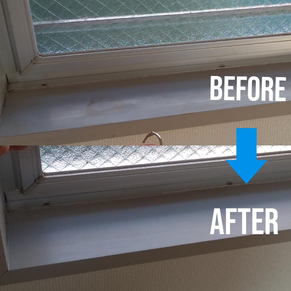 窓枠シミ塗装補修