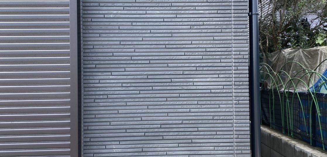 外壁サイディング補修/東京都練馬区